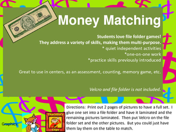 Money Matching