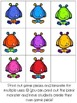 Monster Multiplication (2 and 5 as factors)