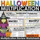 Halloween Multiplication Practice - 4.NBT.5