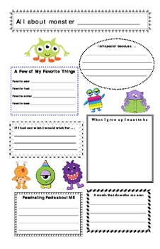 Monster Theme All About Me Profile Poster (back to school)