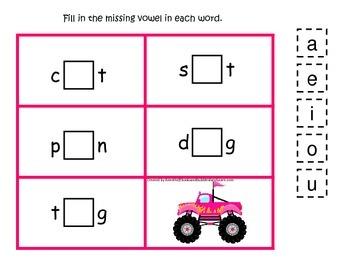 Monster Truck themed CVC #3 preschool homeschool vowel act