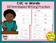Word Building & Writing Practice: CVC -u- Words