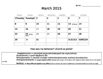 Monthly Behavior Card in Spanish and English
