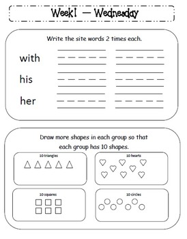 Monthly Kindergarten Homework Packets (Sept - May) Bundle