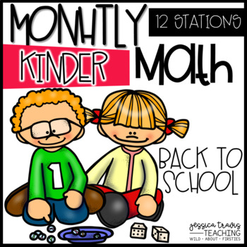 Monthly MATH ~ Kindergarten {August/September}
