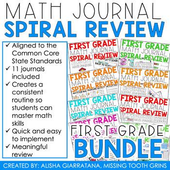 Math Journal BUNDLE (1st Grade)
