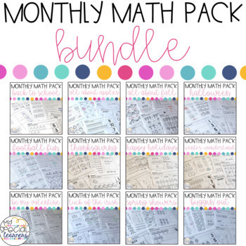 Monthly Math Printables for Special Education Growing BUNDLE