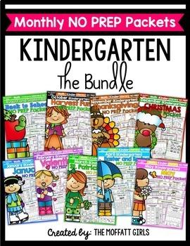 Monthly NO PREP Packets THE BUNDLE (Kindergarten)