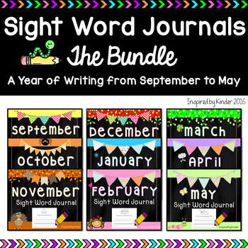 Monthly Sight Word Journals {The Year-Long BUNDLE}