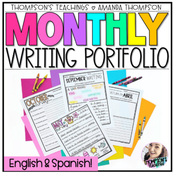 Monthly Writing Portfolio and Surveys- TRACK GROWTH & MEMORIES!