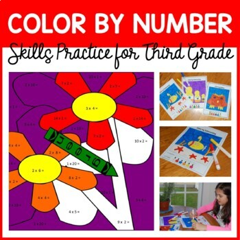 Color by Number #2 (third grade) Color by Multiplication a