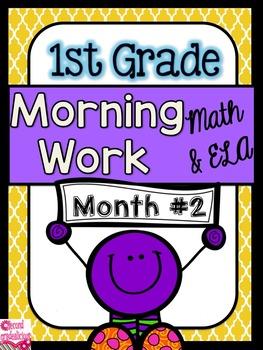 First Grade Morning Work Math and ELA