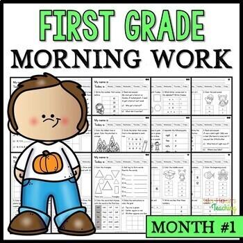Month #1 Morning Work: First Grade Morning Work