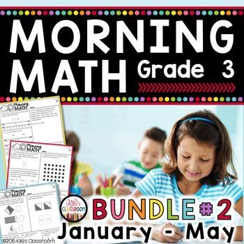 3rd Grade Morning Work -  3rd Grade Math Homework