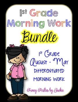 Morning Work --1st Grade BUNDLE
