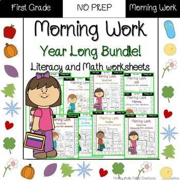 First Grade Morning Work {full year bundle}