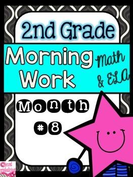 Morning Work for 2nd Grade