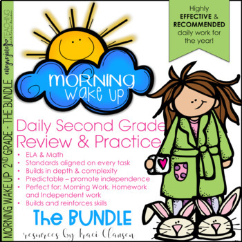 Morning Work - 2nd Grade Common Core ELA and Math BUNDLE N