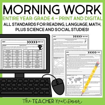 4th grade social studies homework help