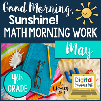 Morning Work 4th Grade {May}
