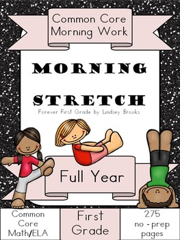 Morning Work FULL YEAR BUNDLE: First Grade Common Core Morning Stretch by Little Minds and Hearts