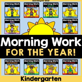 Morning Work Growing Bundle {Kindergarten}