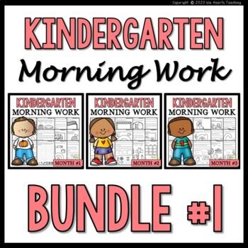 Bundle #1 Morning Work: Kindergarten Morning Work