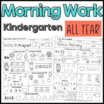 Morning Work MEGA BUNDLE: Kindergarten (Differentiated)