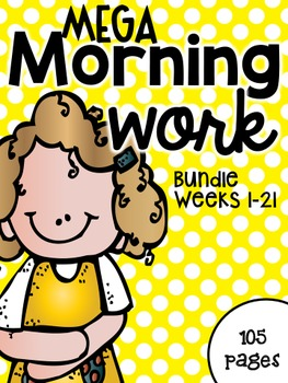 Morning Work: MEGA Bundle