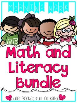 Morning Work Math and Literacy Bundle