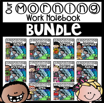 Morning Work Notebook Bundle Kindergarten {CCSS}