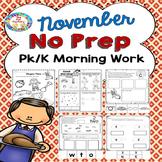 Morning Work ~November   PK/K