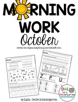 Morning Work: October