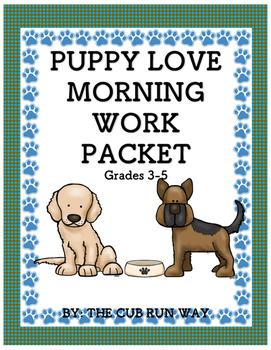 Morning Work Packet! Dog Themed Morning work for 3-5 Graders!