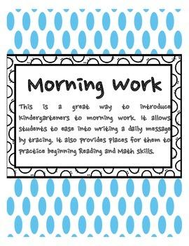 Morning Work Sample Freebie