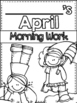 Morning Work: Second Grade April Packet