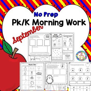 Morning Work ~ September PK/K