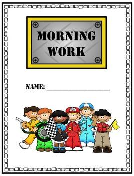 Morning Work Student Binder Cover