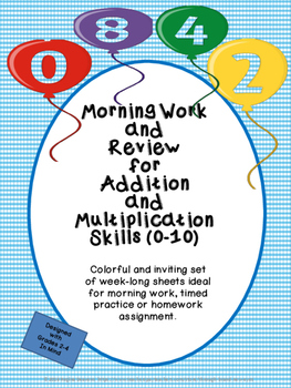 Morning Work  and  Review  for  Addition  and  Multiplicat