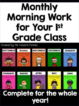 Morning Work for 1st Grade - ENTIRE YEAR