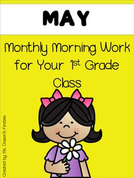 Morning Work for 1st Grade - May