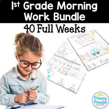 Morning Work for 1st Grade (Welcome Work) All Year Bundle