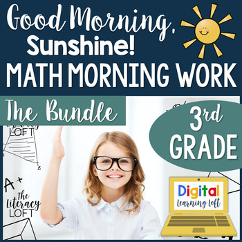 Morning Work for the Year! 3rd Grade {The Bundle}