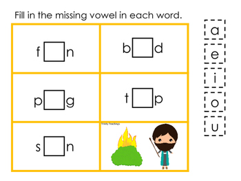 Moses Missing Vowel Game. Preschool Bible History Curricul
