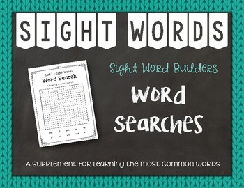 Most Common Words Lists: Word Searches ~ Reading Horizons