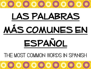 Most Common Words in Spanish Power Point and Practice Pack