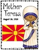 Mother Teresa: Biography Research Bundle {Report, Trifold,