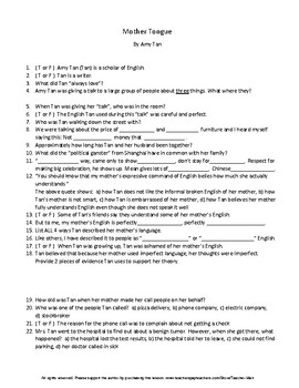 Mother Tongue by Amy Tan Complete Guided Reading Worksheet