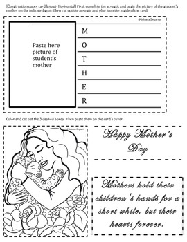 Mother's Day Card (FREE)