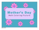 Mother's Day Math Coloring Picture - Multiplication, Divis